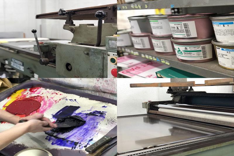 高品質のオフセット印刷による金属印刷